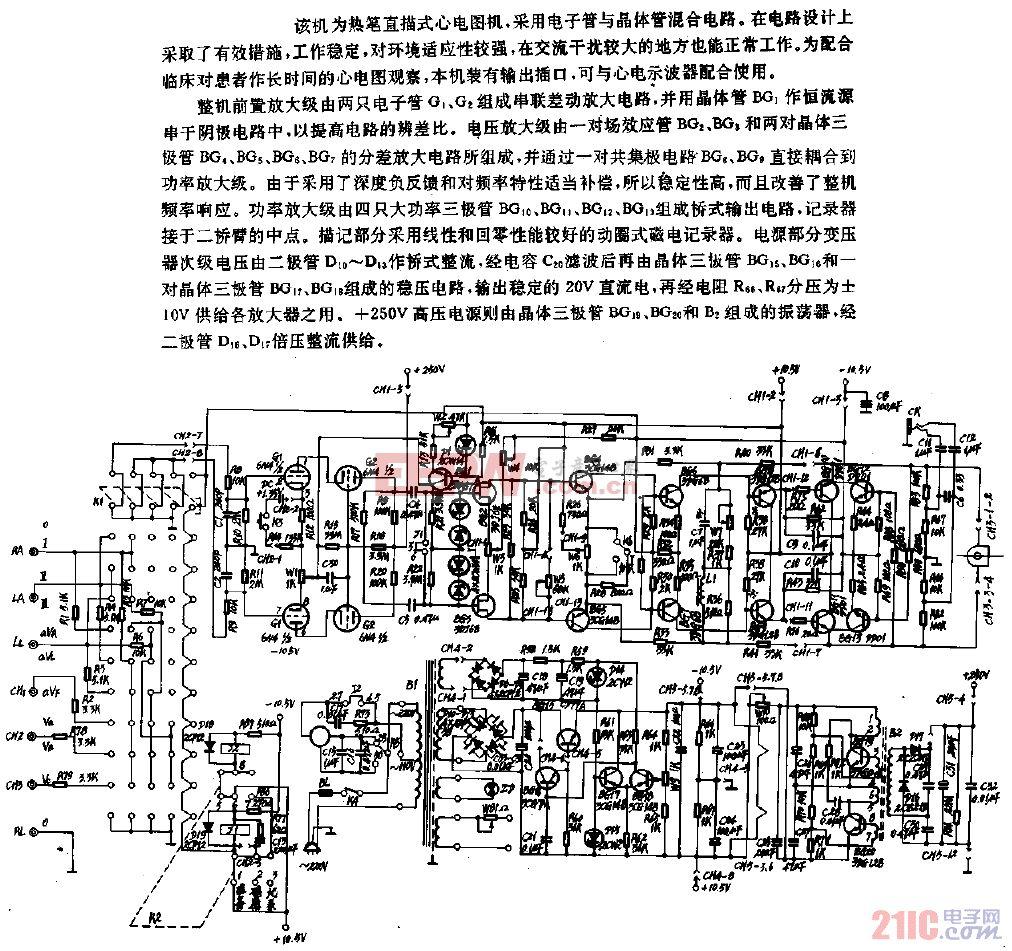 XDH-3型心电图机电路.gif