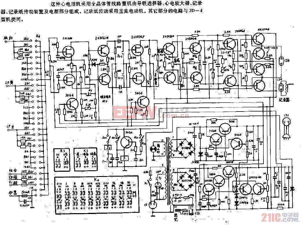 HB型心电图机电路.gif