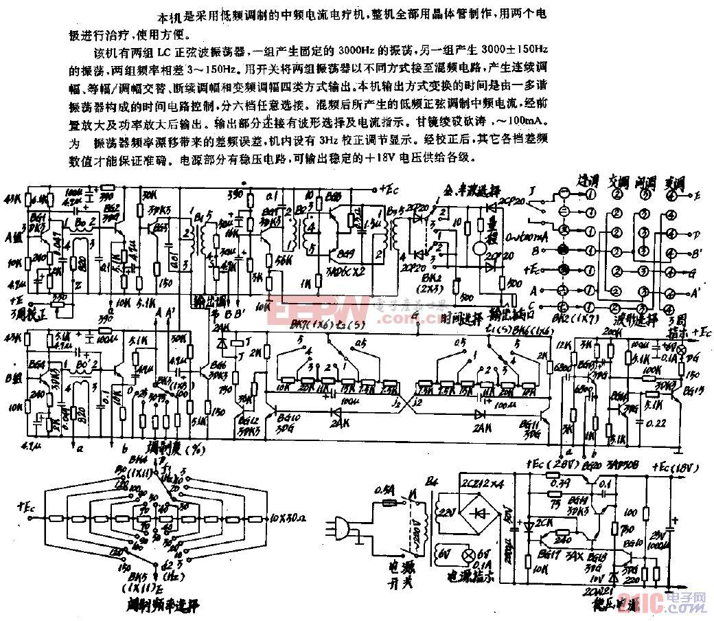 ZTD-3型调制中频电疗机电路.gif