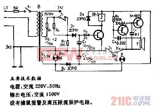 BD-811型电子捕鼠器电路
