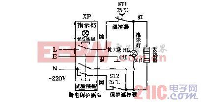万家乐WD30-BF储水式电热水器电路图.gif