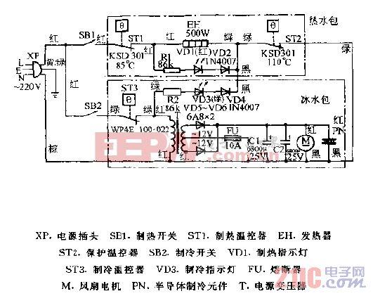 司迈特LRT-300A冰热饮水机电路图.gif