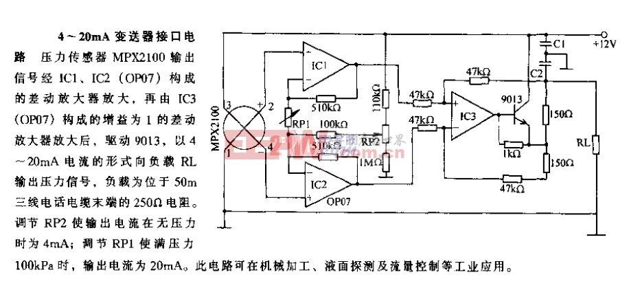 4~20mA变送器接口电路.gif