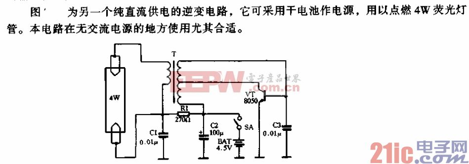 荧光灯管逆变电路及应急照明灯电路02.gif