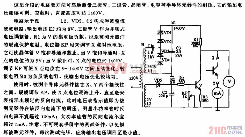 半导体元器件耐压测试电路.gif