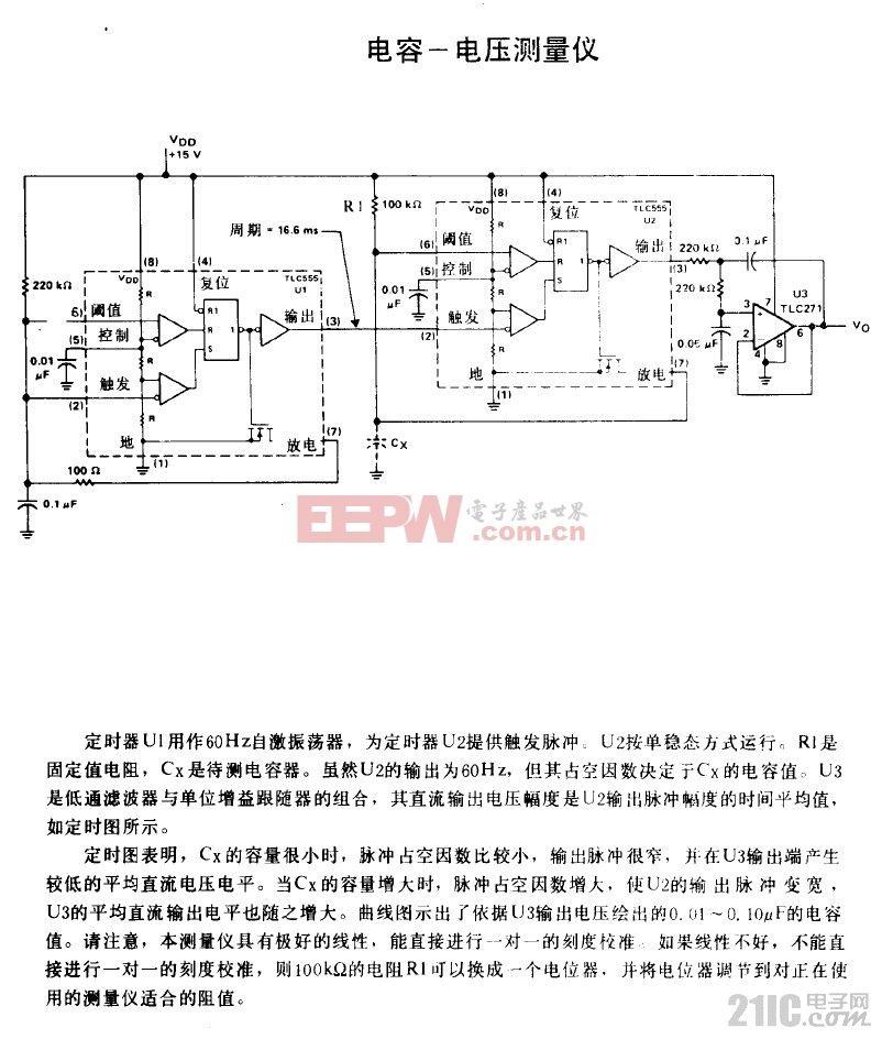 电容 电压测量仪.gif