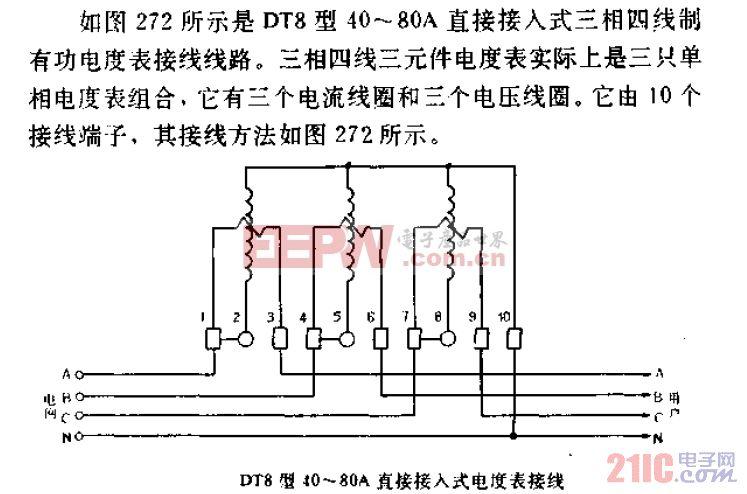 DT8型40-80A 直接接入式电度表接线.gif
