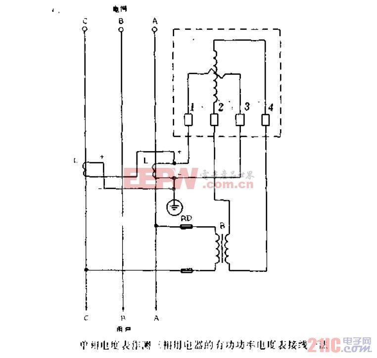 单相电度博作测三相电器的有功功率电度表接线一法