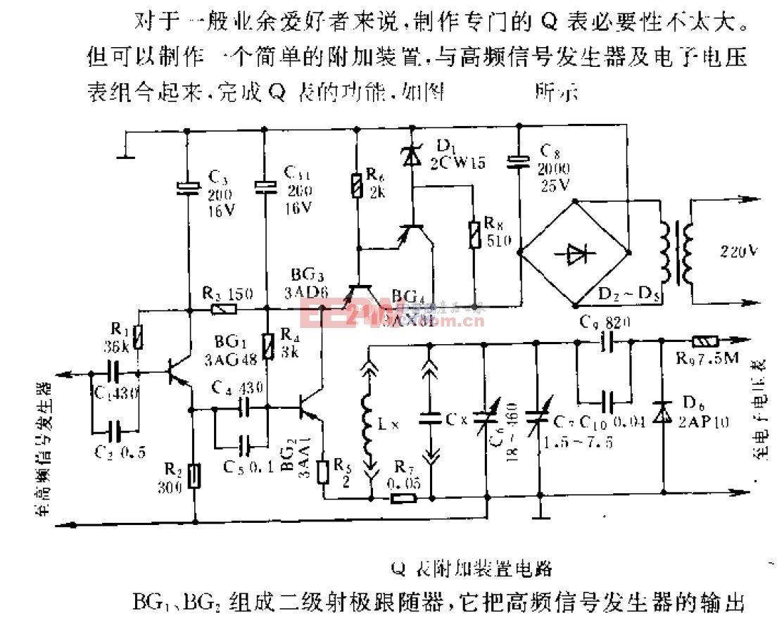 Q表附加装置电路.gif