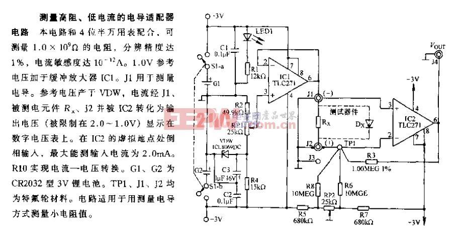 测量高阻、低电流的电导适配器电路.gif