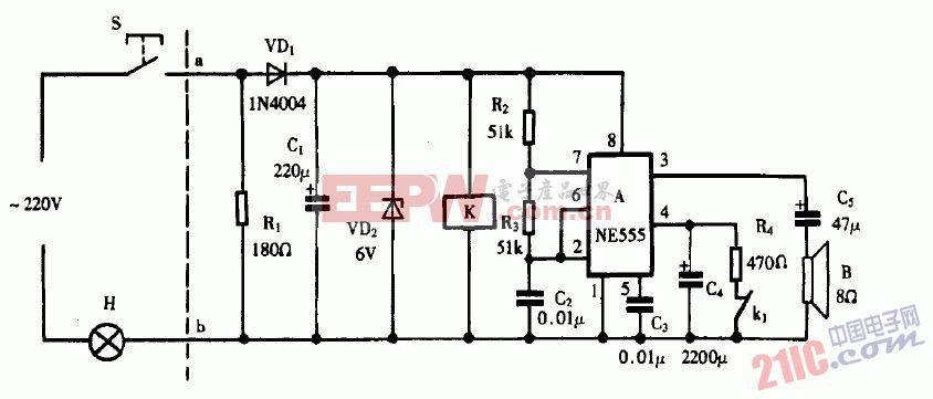 巧用NE555作电冰箱开门时间提醒器电路图