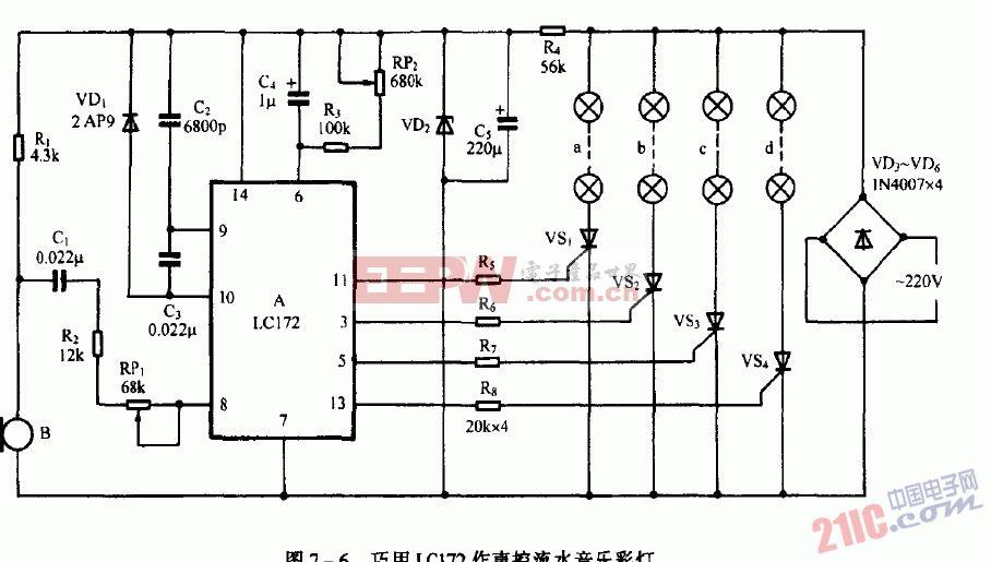 巧用LC172作声控流水音乐彩灯电路图
