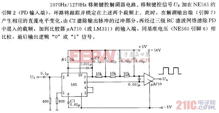 由NE565和μA710构成的移频键控解调器电路01.gif