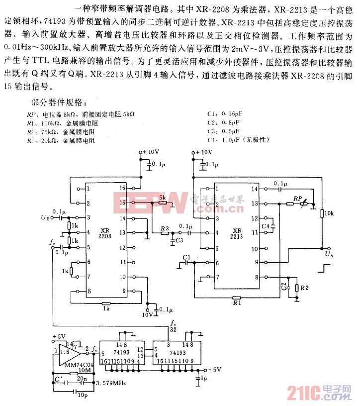 采用XR-2208和XR-2213的窄窄带频率调节器电路.gif