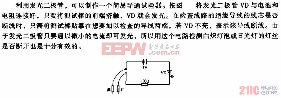 简易导通试验器电路.gif
