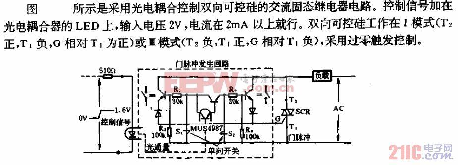 光电耦合交流固态继电器电路.gif