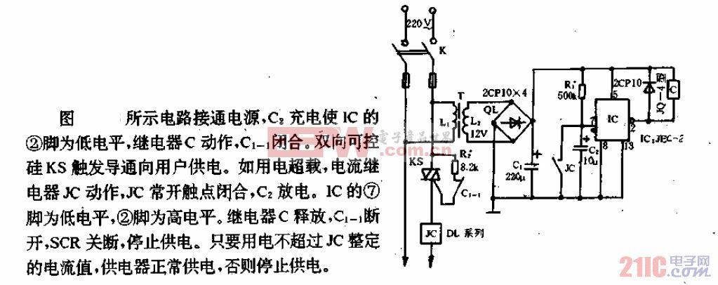 单相电力定量供电器电路.gif