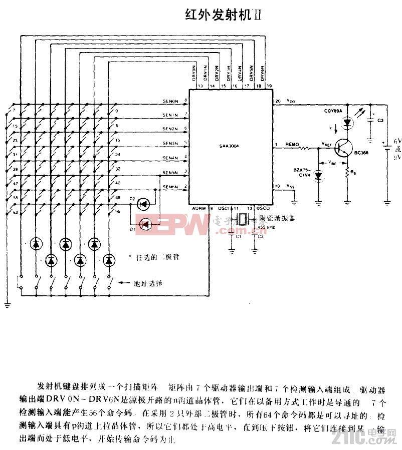 红外发射机2电路图.gif