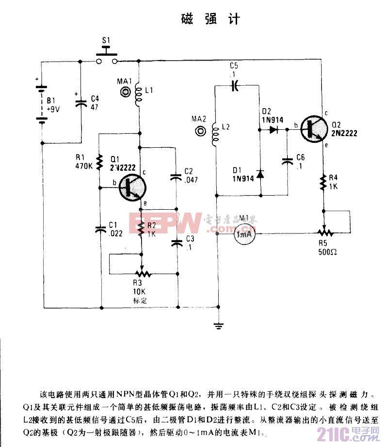 磁强计电路图-录放音响电路图-电子产品世界