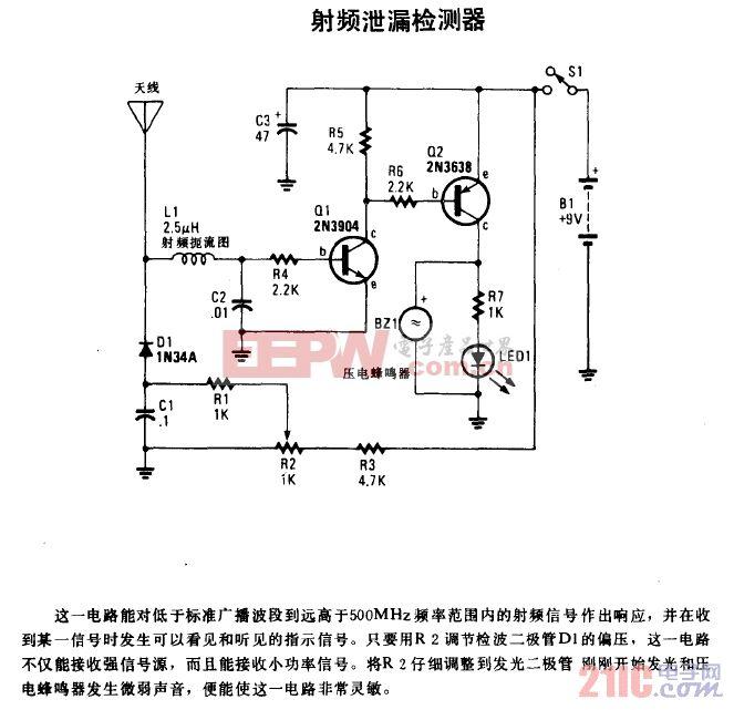 射频泄漏检测器电路图.gif