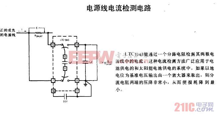 电源线电流检测电路电路图