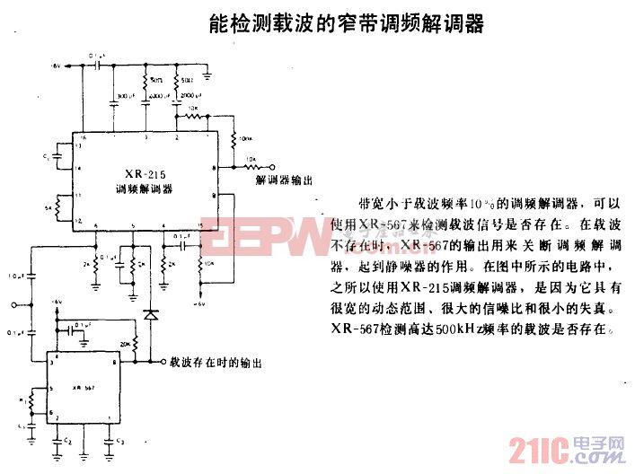 能检测载波的窄带调频解调器电路图2.gif