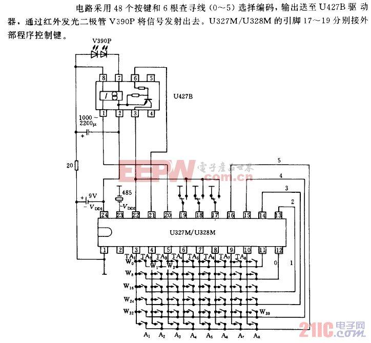 采用U327/U328M的红外遥控信号发送电路.gif