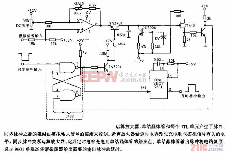 带延迟模拟控制的PPM(脉冲位置调制)电路.gif