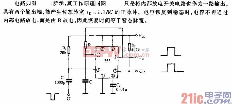 具有双路正脉冲输出的单稳态电路.gif