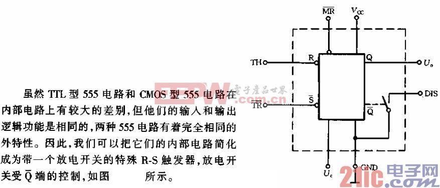 简化的555内部电路.gif