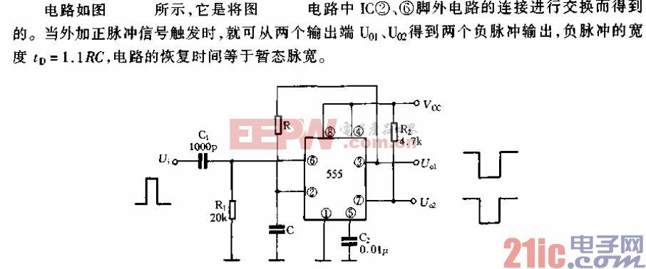 双路输出负脉冲的单稳态电路.gif