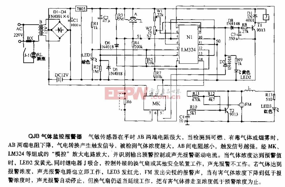 555多谐振荡器的基本电路