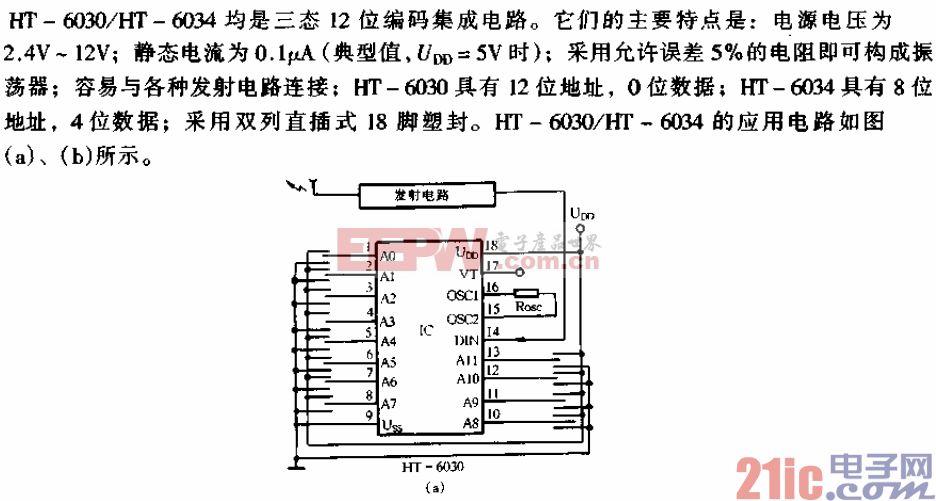 HT-6030/HT-6034电路-a.gif