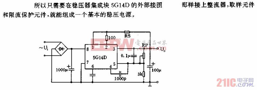 采用集成块的24V电源04.gif
