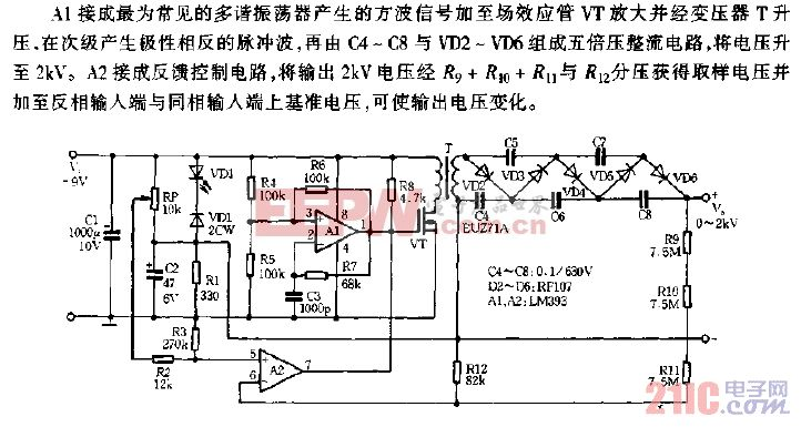 0-2KV高频稳压电源电路图.gif