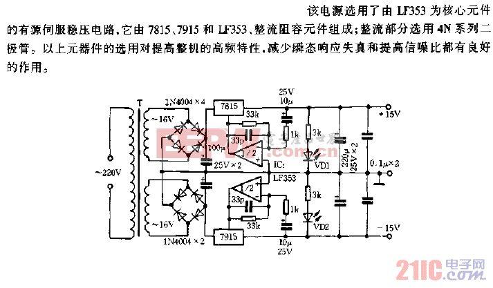 +-15V稳压电源电路图.gif