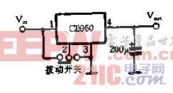 控制端手动或电信号控制图(b).gif