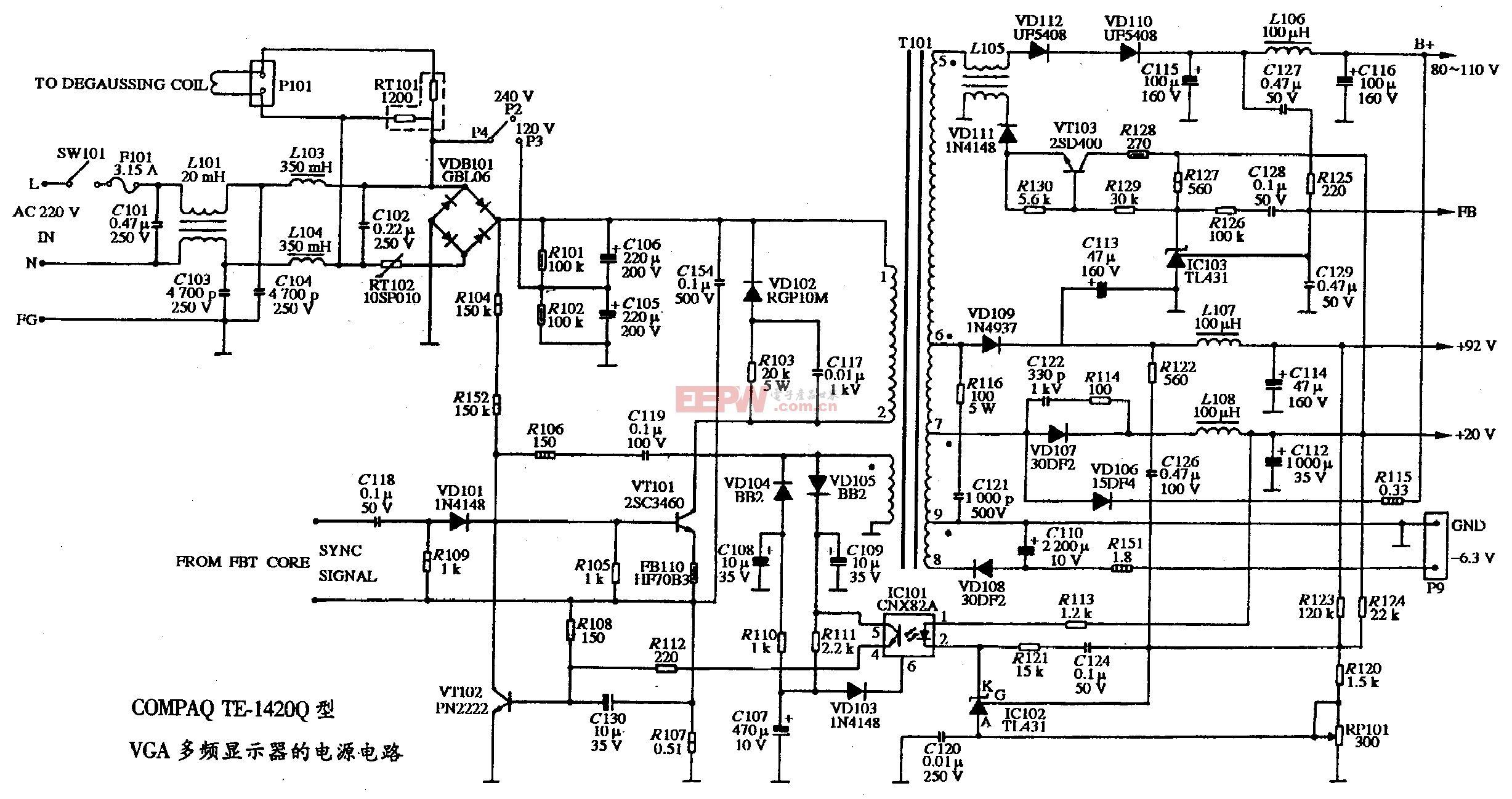 COMPAQ TE1420Q型彩色显示器行扫描部分电路图.gif