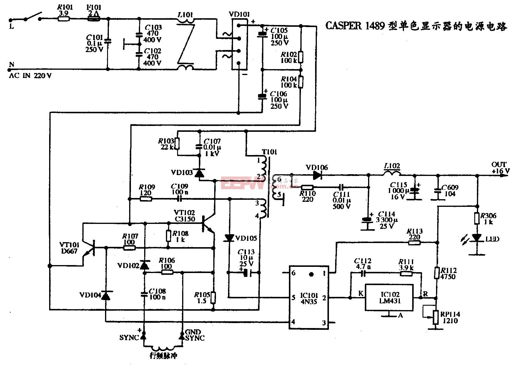 单色显示器CASPER 1489电源电路图.gif