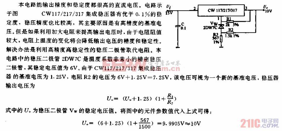 高性能的10V稳压电源电路.gif