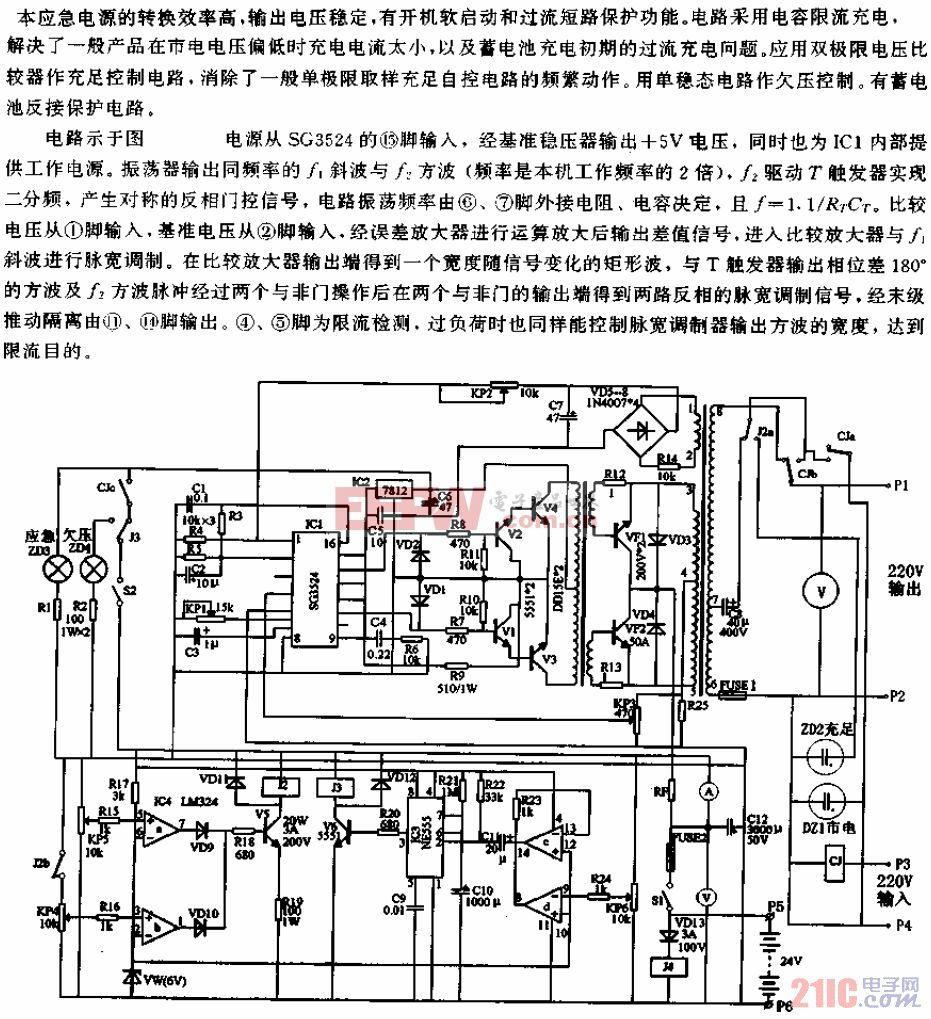 PWM300至1000W全自动应急电源电路.gif