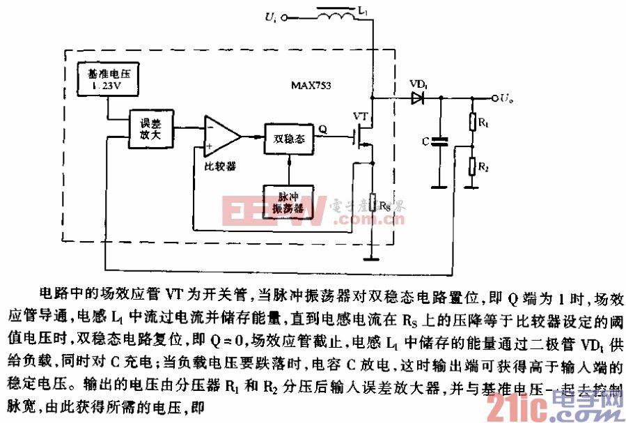 电路 变换器 升压 max753/升压DC/DC变换器MAX753电路