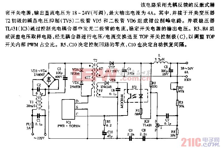 TOP开关在开关电源中应用电路图.gif