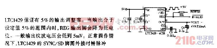 LTC1429CS典型应用电路图.gif