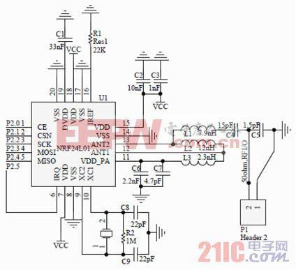 NRF 24L01应用电路图