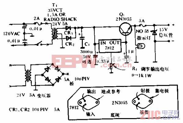 输出电流3A、电压12至14V可调电源电路