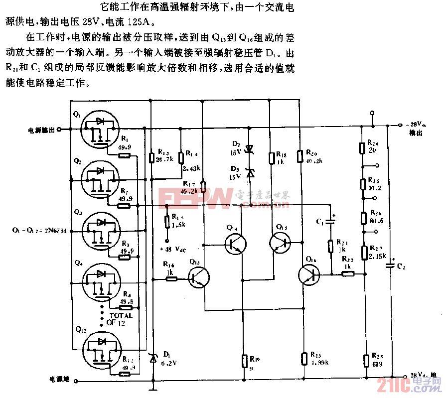 高温强辐射用125A线性稳压器电路.gif