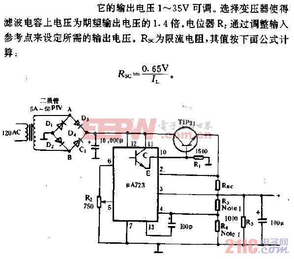 多用途电源电路.gif
