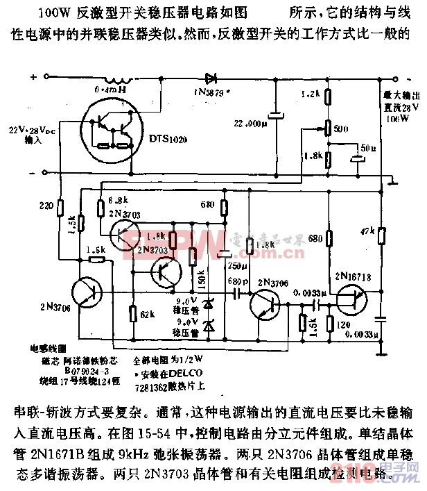 100W反激型开关稳压电源电路.gif