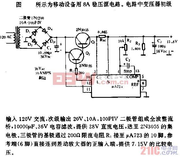 移动设备用8A稳压源电路.gif